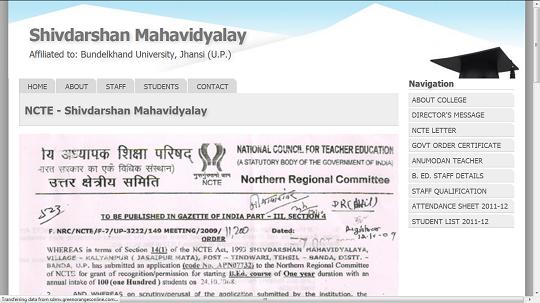 Shiv Darshan Mahavidhyalaya